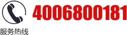 湖南万博体育mantbex手机登录万博客户端最新版万博体育max手机登有限公司